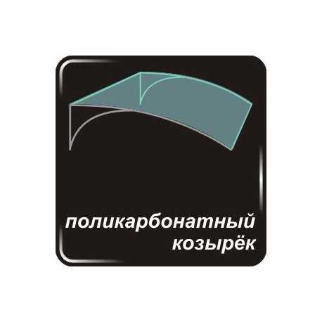 Поликарбонатный козырек 1,2м х 1м